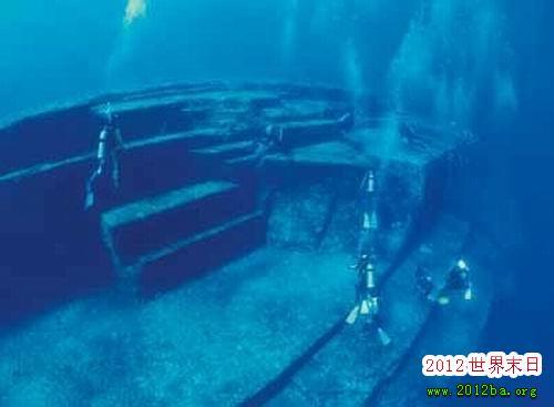 百慕大下的海底金字塔